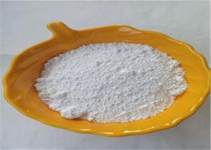 China Rubber Raw Material Nano Silica Powder SiO2 * NH2O CAS 10279-57-9 on sale