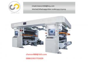 China High speed solventless laminating machine price for paper, bopp,PET, aluminum foil on sale