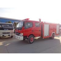 Small Fire Engine Rescue Fire Brigade Truck 3 Ton For Fire Fighting Emergency