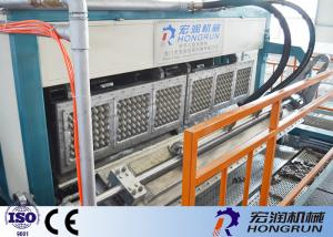 China High Speed Egg Tray Manufacturing Machine , Automatic Egg Carton Forming Machine on sale