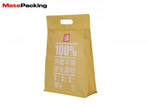 China Vivid Printing Kraft Paper Food Bags Side Zipper Reseal Moiseture Proof With Handle on sale