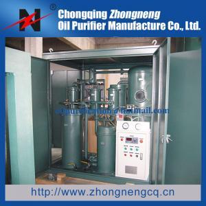 China A máquina do purificador de óleo da engrenagem, máquina de filtração do óleo da engrenagem, óleo da engrenagem renova a máquina on sale