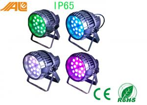 China Colorful 18 x 10w Rgbw 4 in 1 Outdoor LED Par Lamp With Zoom Red Green Blue White Lighting on sale