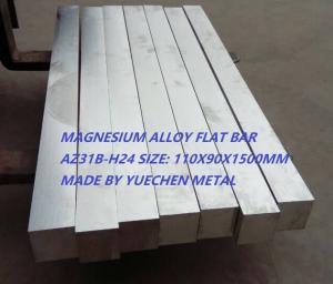 China Extruded AZ61A magnesium alloy bar billet rod AZ80A AZ31B magnesium billet AZ90D magnesium alloy rod billet bar tube on sale