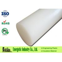 China Engineering HDPE Plastic Rod Tube for Food Machine Parts , 1000mm Length on sale
