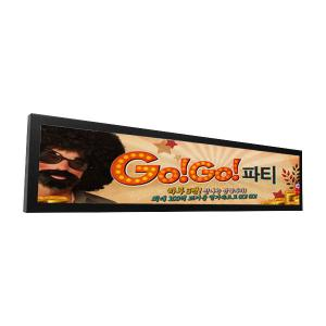 China Ultra Thin Stretched Lcd Bar Display , Digital Signage Advertising Stretch Monitor Display on sale