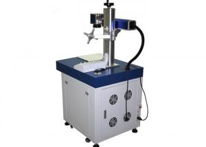 China Graphics / Bar Code Laser Marking Printer Industrial Ultralow Power Consumption on sale