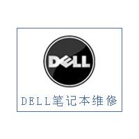Shanghai DELL Laptop Repair, DELL Notebook repair,DELL Computer Repair Service