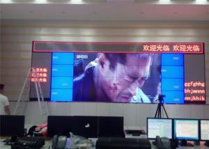 China High Definition 55 Big Broadcast Video Wall 1920 * 1080 In Picture on sale
