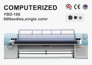 China CAD Drawing Garment Manufacturing Machines , Computer Quilting Machine 5 Kw Power on sale