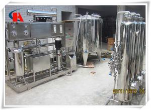 China Sand / Carbon Filter Water Purifier Machine 220V 380V Voltage Water Softening Plant on sale