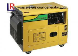 China Compact Open Structure Portable Small Super Quiet Diesel Generators 2.2kW AVR on sale