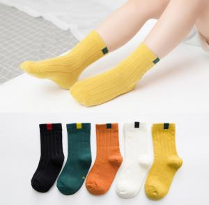 China Comfortable Thermal Kids Colorful Socks Custom Seamless Children Cotton Socks on sale