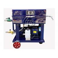 China Portable Waste Turbine Oil Filtration Machine , Small Size Hydraulic Oil Filtration Unit on sale