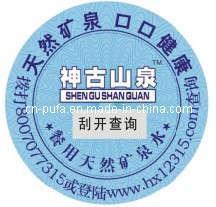 China Security Label (CN01JG227) on sale