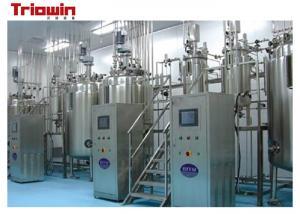 China Fruit Vinegar Beverage Processing Line Glass bottled juice filling production line plant on sale