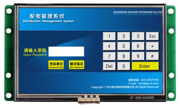 Digital Hmi Operator Panel Lcd Monitor Module For Pos And