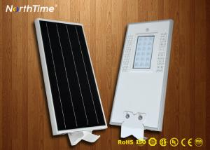 China Waterproof Integrated Solar Street Light With Lithium Battery LiFePO4 12V 13AH on sale