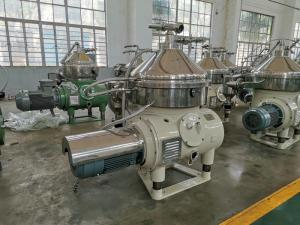 China Centrifugal Diesel Oil Separator , Fast Coconut Oil Centrifuge Separator on sale
