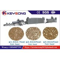 Automatic Fish Feed Production Machine , Fish Feed Pellet Machine Energy Saving
