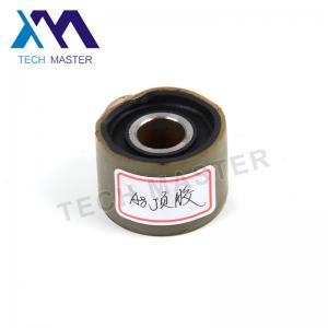 China Portable Air Suspension Repair Kits For Audi A8 Front Rubber Top Mount  4E0616040AF on sale