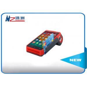 China Smart Android POS Terminal With Keys Fingerprint Express Cash Register Port on sale