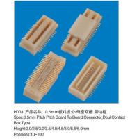 China 20 pin Plug Board To Board Connector Gold Plated Contact Box Type For Networking Router on sale