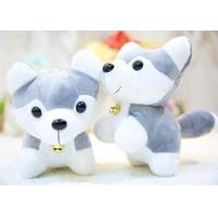 China 25cm Size Cute Husky Plush Toy , Colorful Custom Made Plush Toys CE Certified on sale