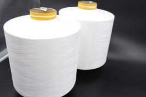 China High Speed Draw Texturing Polyester DTY Yarn For Knitting / Polyester Weaving Yarn on sale