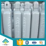 Sell High Quality Oxygen O2
