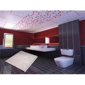 China Interior Waterproof PVC Ceiling Panels Compound Bathroom Ceiling Board on sale