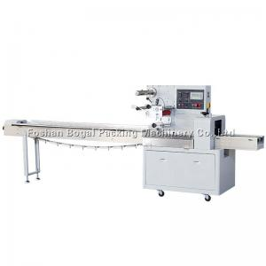 China Servo Motor Multi-Function Flow Baking Goods Packaging/Wrapping Machine Not Making Machine Low Price on sale