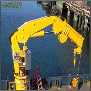 China Small Knuckle Boom Boat Jib Provision Crane on Ship Marine Ship Crane on sale
