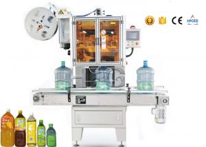 China 2.5kw Mineral Shrink Automatic Sleeving Machine 3 Gallon Water Bottle Applied on sale