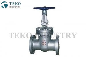 China Manual Operation Cast Steel Gate Valve ANSI 150LB Bolted Bonnet For Chemical Plants on sale