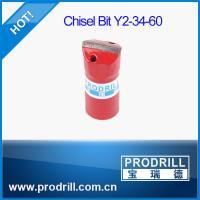Chisel Bit Y2-34-60