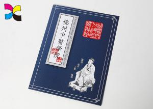 China A4 Printed File Folders Matte Laminated Full Color Office Art Paper With Pockets on sale