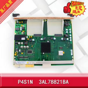 China Alcatel-Lucent 1678MCC & 1670SM & 1660R5* on sale