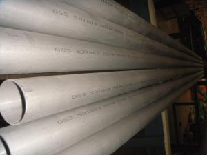 China S32750/1.4460/SAF2507/F53 super duplex steel seamless tubes and pipes on sale
