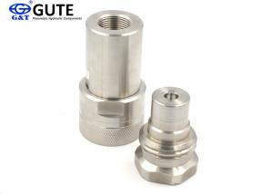 China Locked Type Threaded Quick Connect , New Valve Design Hydraulic Disconnect Fittings on sale