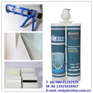 China 400ML Dual cartridge  Adhesive Gun / Adhesive Dispenser at ratio of 1:1 on sale