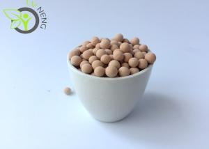 China High Adsorption Rate 3A Molecular Sieve Desiccant For Jet Fuel Drying on sale