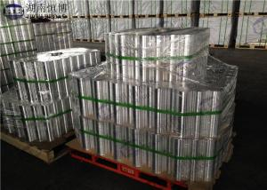 China Magnesium Rare Earth Alloy Magnesium Billet WE43 WE54 WE75 WE94 ISO AVIATION GRADE on sale