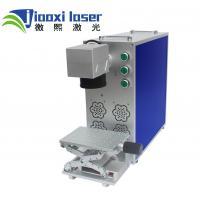 China optical fiber laser marking machine 20W for metal wood pvc plastic on sale