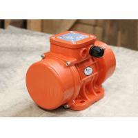 Dust Proof External AC Electric Motor Vibrator Single Phase Mini Size