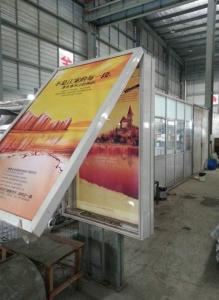 China Hotel Outdoor Advertising Light Box With Aluminum Structure on sale