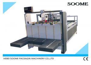 China SM-2800 Type Semi-Auto Folder Gluing Machine Used For Corrugated Carton on sale