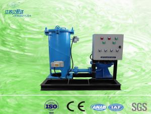 China Industrial Condenser Tube Cleaning Equipment Cleaning Rubber Ball Online Device on sale