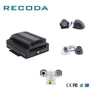 China Anti Drop Car Dvr Video Recorder 720P 4Ch HDD/SD 4G/WIFI/GPS G- Sensor 5 Watt on sale