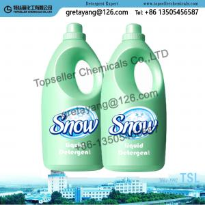 China laundry detergant clean OEM eco-friendly bluk liquid bottles baby&adult healthy life Detergent washing liquid on sale